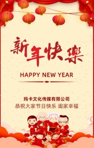 鼠年大吉红色高端大气简约风元旦新年快乐年会企业宣传国企事业单位个人祝福贺卡H5