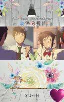 白色浪漫婚礼邀请函爱情相册纪念H5