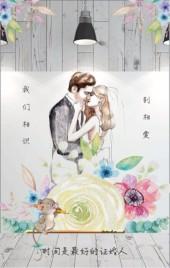 婚礼邀请函爱情相册通用
