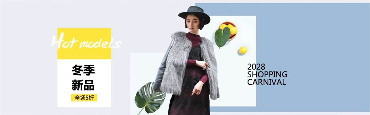 简约大气女装服饰电商banner