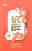 中国风创意剪纸新年贺卡/清新中国风春节祝福贺卡