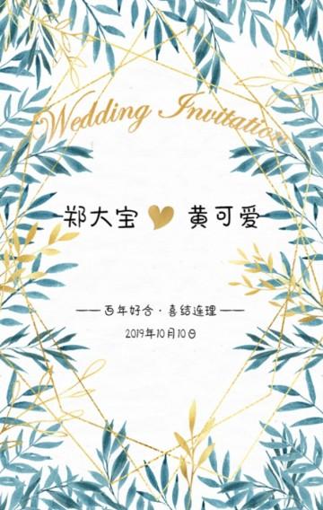 高端轻奢清新森系绿色烫金婚礼邀请函H5模板