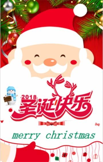诞节圣诞节宣传 圣诞节快乐 圣诞节邀请函 圣诞节平安夜活动 圣诞狂欢 圣诞节介绍