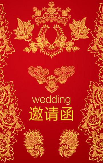 红色喜庆婚礼邀请函