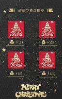圣诞节促销活动宣传模板