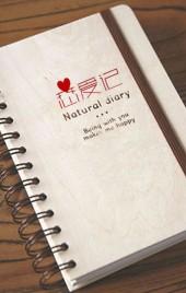 告白纪念日长情感人恋爱记录日记相册情书