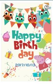 绿色卡通宝宝生日派对邀请函翻页H5