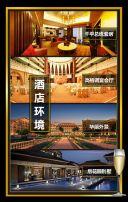 酒店宣传 宾馆旅店客栈介绍推广