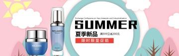 粉色清新简约化妆品淘宝天猫电商banner