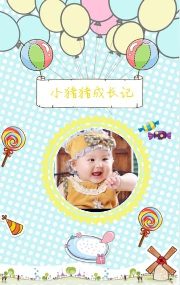 蓝色卡通可爱宝宝相册集H5