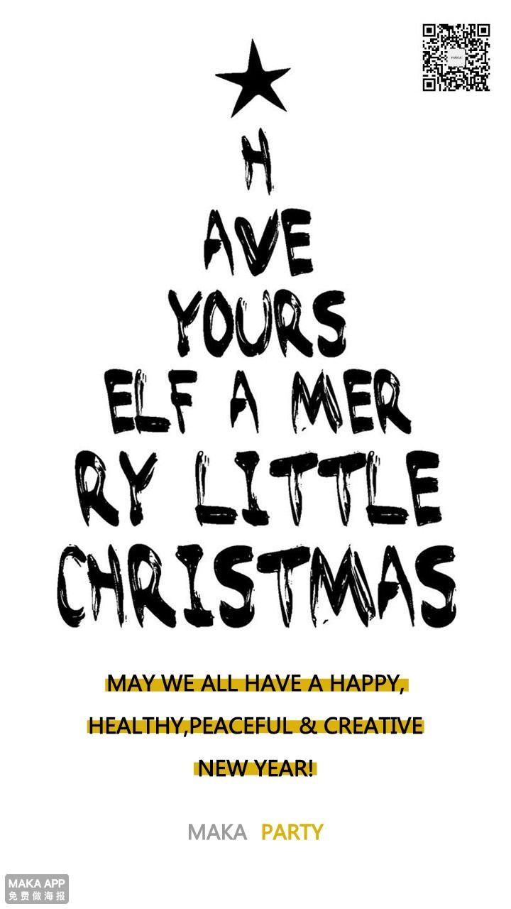 圣诞祝福圣诞树圣诞贺卡圣诞快乐