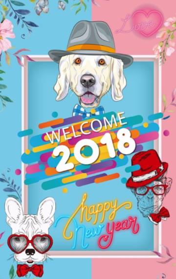 2018元旦新年春节祝福贺卡