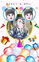 生日贺卡手绘卡通风宝宝生日邀请函通用H5模版