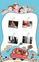 蓝色卡通风格六一儿童成长纪念册