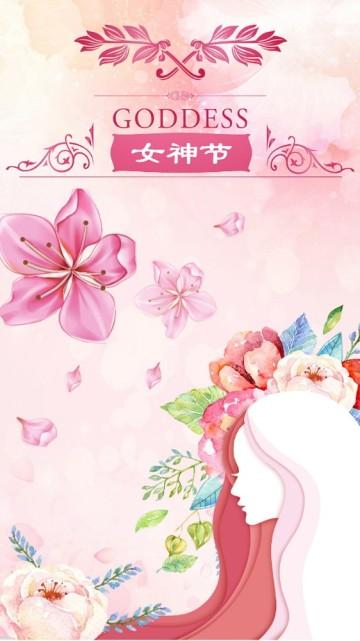 女神节领导公司祝福贺卡视频