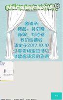 蓝色蕾丝婚礼邀请函