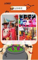 万圣节幼儿园亲子活动/学校万圣节狂欢派对邀请