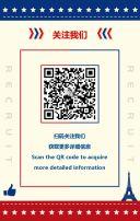 红蓝个性企业公司招聘简约商务风