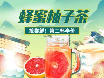 绿色中国风饮品美团/饿了么主图
