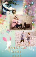唯美浪漫情侣婚礼旅行成长时光纪念相册