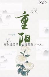 重阳节企业政府单位活动作品