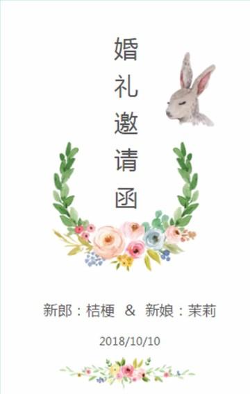 清新森系婚礼邀请函/小清新婚礼请柬/森系/小清新/卡通