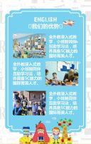 英语培训 寒假招生 暑假招生 英语招生幼儿园新学期招生 暑假兴趣班招生 暑假培训