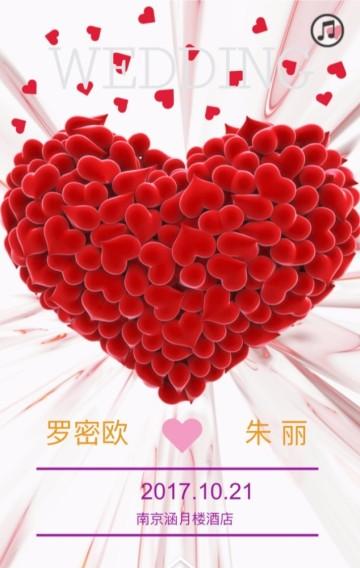 粉色浪漫爱心婚礼请柬H5