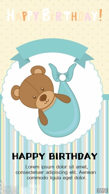 小熊生日贺卡