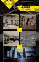 健身房 健身俱乐部