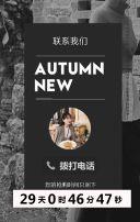 灰色时尚服饰鞋包秋季女装新款上市促销宣传翻页H5