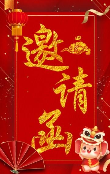 2020中国风红色喜庆新年鼠年公司邀请函企业宣传H5