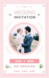 浪漫粉色简约时尚清新婚礼请柬婚礼邀请函