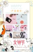 38女神节简约风商家节日祝福宣传H5