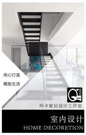 极简风格室内设计通用模板