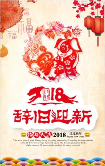 春节不打烊 新年产品微商电商