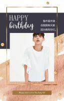 简约时尚生日邀请卡生日祝福贺卡H5