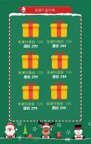 圣诞,活动,促销,折扣