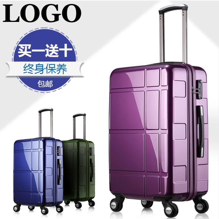 旅行行李箱包简约清新风电商商品主图