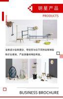 红色简约高端企业宣传册公司招商手册H5