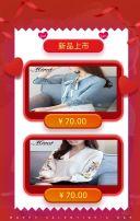 创意520七夕情人节花店商场微商宣传促销推广活动