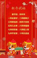 公司企业通用2018新年祝福贺卡/新年贺卡/春节贺卡/新春贺卡/高端大气红色喜庆新年贺卡/贺岁贺卡