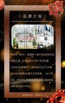 黑色炫酷促销活动电商翻页H5