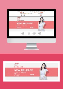 粉色简洁百货零售宣传促销特卖电商banner