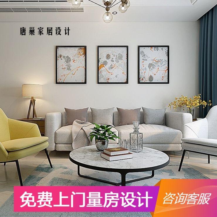 淘宝天猫家居家具定制装修建材促销宣传电商主图