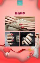 三八妇女节女神节商家微商促销推广活动祝福贺卡新品发布推广H5模板