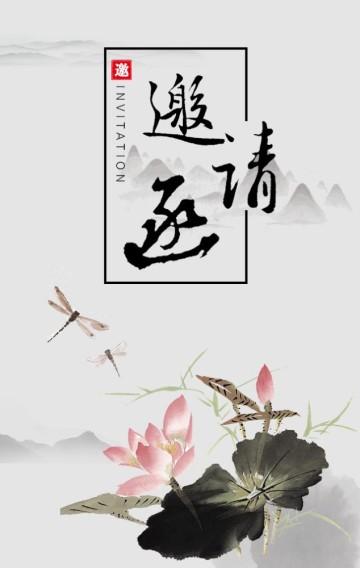 简约水墨风企业通用邀请函/简约中国风邀请函