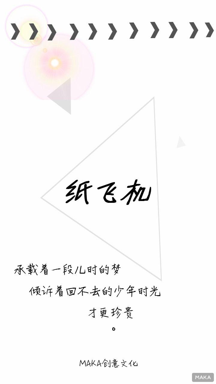 明信片写真集创意文化日系简约清新