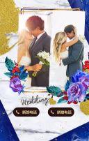 蓝色个性大气轻奢婚礼邀请函高端婚礼欧式派对邀请