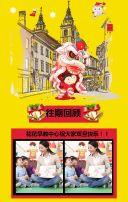 圣诞节元旦节亲子活动邀请函,新年,幼儿园早教商场